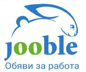 Обяви за работа Jooble